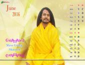 Shree Giriraj Shastri Ji June 2016 Monthly Calendar Wallpaper,