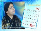 Shri Atul Ji Maharaj  May 2016 Monthly Calendar Wallpaper,