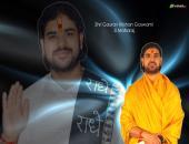 Shri Gaurav Krishan Goswami Ji Maharaj Wallpaper Blue, White and Black Color