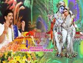 Shri Gaurav Krishna Goswami Ji Maharaj Wallpaper,
