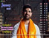 Shri Gaurav Krishna Goswami Ji Maharaj January 2016 Monthly Calendar Wallpaper,