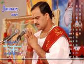 Shri Prembhushan Ji Maharaj January 2016 Monthly Calendar Wallpaper,