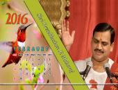 Shri Prembhushan Ji Maharaj February 2016 Monthly Calendar Wallpaper,