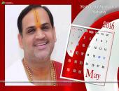 Shri Prembhushan Ji Maharaj  May 2016 Monthly Calendar Wallpaper,