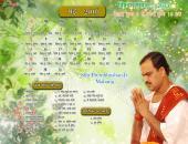 Shri Prembhushan Ji Maharaj May 2016 Hindu Calendar Wallpaper,