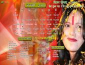 Shri Radhe Maa January 2016 Hindu Calendar Wallpaper,