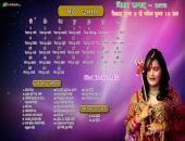 Shri Radhe Maa May 2016 Hindu Calendar Wallpaper,