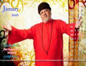 Shri Rajendra Ji Maharaj January 2016 Monthly Calendar Wallpaper,