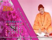 Shri Rajendra Ji Maharaj February 2016 Monthly Calendar Wallpaper,