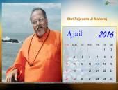 Shri Rajendra Ji Maharaj April 2016 Monthly Calendar Wallpaper,