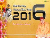 Shri Rajendra Ji Maharaj New Year Wishes Wallpaper,