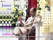 Shri Rameshbhai Oza January 2016 Monthly Calendar Wallpaper,