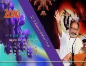 Shri Rameshbhai Oza February 2016 Monthly Calendar Wallpaper,