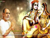 Shri Rameshbhai Oza Wallpaper,