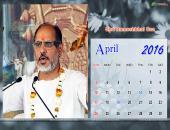 Shri Rameshbhai Oza April 2016 Monthly Calendar Wallpaper,