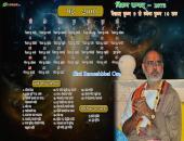 Shri Rameshbhai Oza May 2016 Hindu Calendar Wallpaper,