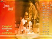 Shri Rameshbhai Oza June 2016 Monthly Calendar Wallpaper,