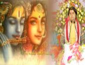 Shri Sanjeev Krishan Thakur Ji Wallpaper,