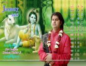 Shri Sanjeev Krishan Thakur Ji January 2016 Monthly Calendar Wallpaper,