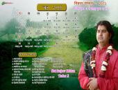 Shri Sanjeev Krishan Thakur Ji June 2016 Hindu Calendar Wallpaper,
