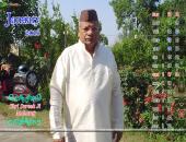 Shri Suresh Ji Maharaj January 2016 Monthly Calendar Wallpaper,
