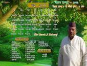 Shri Suresh Ji Maharaj May 2016 Hindu Calendar Wallpaper,