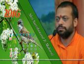 Shri Sureshanand Ji Maharaj February 2016 Monthly Calendar Wallpaper,