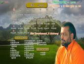 Shri Sureshanand Ji Maharaj May 2016 Hindu Calendar Wallpaper,
