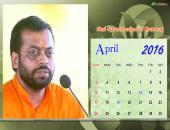 Shri Sureshanand Ji Maharaja April 2016 Monthly Calendar Wallpaper,