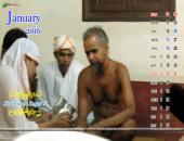 Shri Tarun Sagar Ji January 2016 Monthly Calendar Wallpaper,