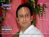 Shri Yadunath Ji January 2016 Monthly Calendar Wallpaper,
