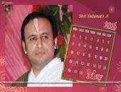 Shri Yadunath Ji  May 2016 Monthly Calendar Wallpaper,