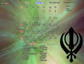 Sikh December 2011 Hindu Calendar Wallpaper, Green, Pink and Teal Color