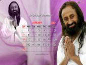 Sri Sri Ravi Shankar ji february calendar, pink and white color