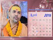 Swami Avimukteshwaranand Ji April 2016 Monthly Calendar Wallpaper,