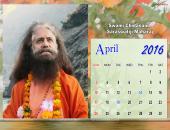 Swami Chidanand Saraswatiji Maharaj April 2016 Monthly Calendar Wallpaper,