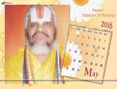 Swami Falahari Ji Maharaj May 2016 Monthly Calendar Wallpaper,
