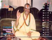 Swami Falahari Ji Maharaj June 2016 Monthly Calendar Wallpaper,