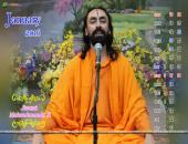 Swami Mukundananda Ji January 2016 Monthly Calendar Wallpaper,