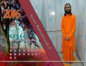 Swami Mukundananda Ji February 2016 Monthly Calendar Wallpaper,