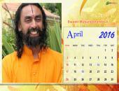 Swami Mukundananda Ji April 2016 Monthly Calendar Wallpaper,