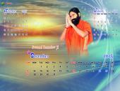 Swami Ramdev Ji December 2015 Monthly Calendar Wallpaper,
