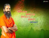 Swami Ramdev Ji Wallpaper,