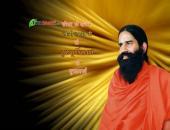 Swami Ramdev Ji Guru Purnima  Wallpaper,