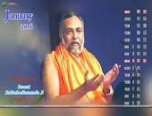 Swami Sukhabodhananda Ji January 2016 Monthly Calendar Wallpaper,
