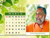Swami Sukhabodhananda Ji March 2016 Monthly Calendar Wallpaper,