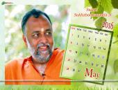 Swami Sukhabodhananda Ji May 2016 Monthly Calendar Wallpaper,