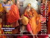 Swami Swaroopanand Saraswati Ji January 2016 Monthly Calendar Wallpaper,
