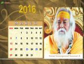 Swami Swaroopanand Saraswati Ji March 2016 Monthly Calendar Wallpaper,