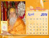 Swami Swaroopanand Saraswati Ji April 2016 Monthly Calendar Wallpaper,